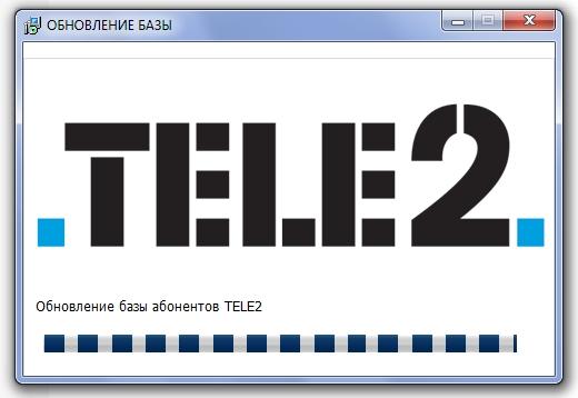 Localizar numero de celular via satellite